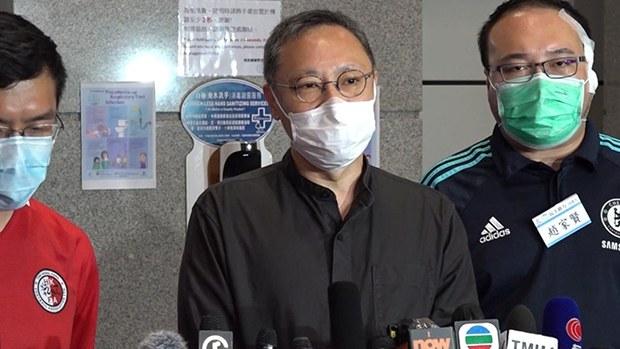 四国外长谴责香港拘捕逾50名参与初选人士     企图消除反对意见